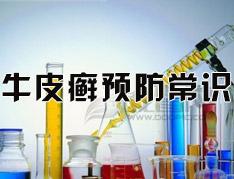 牛皮癣患者的日常护理方法!.jpg
